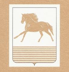 logo-cheval-horsetpetit